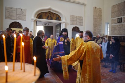 Greeting of the Bishop