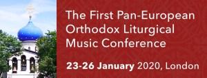 First European Church Musicians Conference to Take Place in London, January 2020 | Первая европейская церковно-певческая конференция состоится в Лондоне в январе 2020 г.