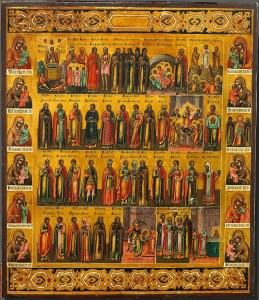 Full Menaion for May Available in English and Church Slavonic | Миней на май доступно на английском и церковно-славянском