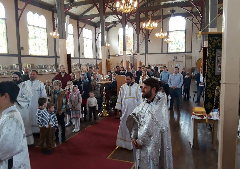 Bishop Irenei Celebrates the Sunday of the Blind Man in Colchester