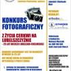 Konkurs fotograficzny - BMP 2014 - plakat