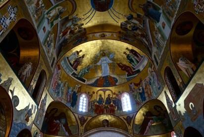Fresk Zbawiciela w absydzie katedry, skierowanej na wschód