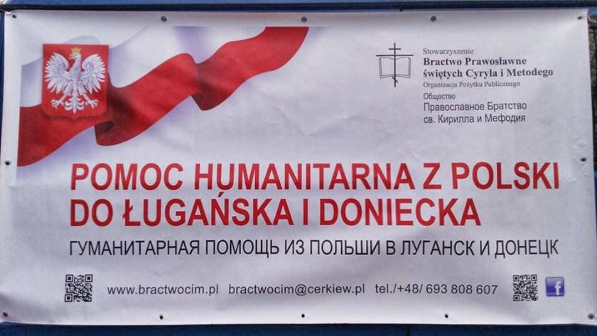 Baner pomocy humanitarnej Bractwa CiM dla Donbasu