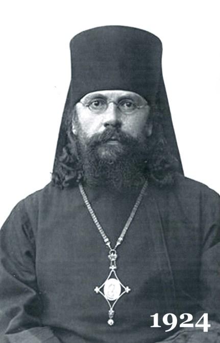 Św. Serafim (Ostroumow) - 1924 rok