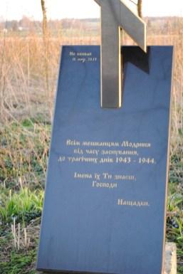 Cmentarz prawosławny w Modryniu