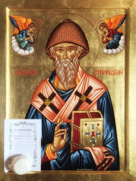 Ikona św. Spirydona w lubelskiej katedrze