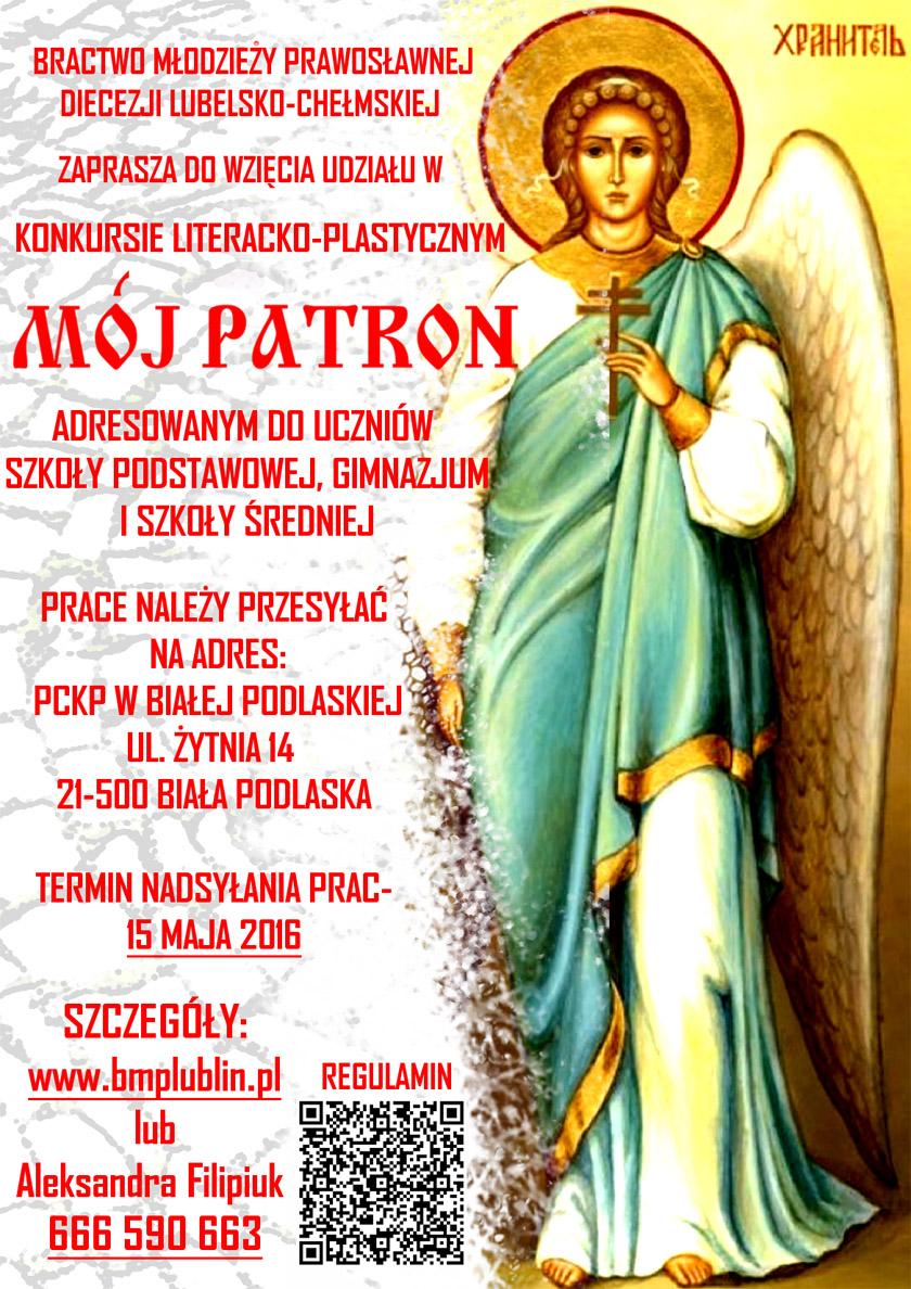 Mój patron - plakat konkursu BMP Diecezji Lubelsko-Chełmskiej