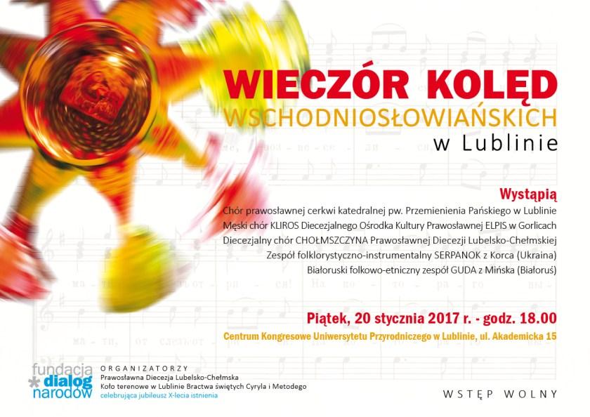 Wieczór Kolęd Wschodniosłowiańskich w Lublinie - edycja 2017