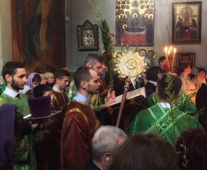 Ewangelia na Palmową Niedzielę