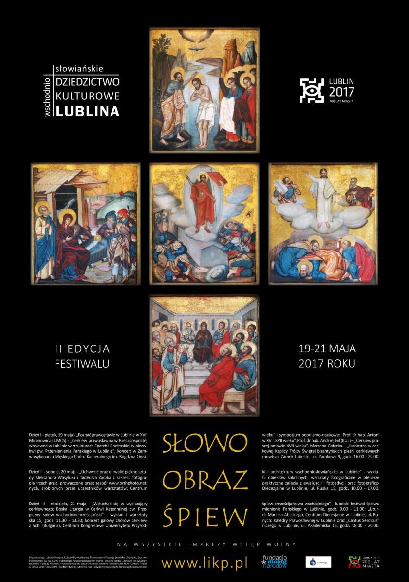 """Plakat II edycji festiwalu """"Wschodniosłowiańskie dziedzictwo kulturowe Lublina"""""""