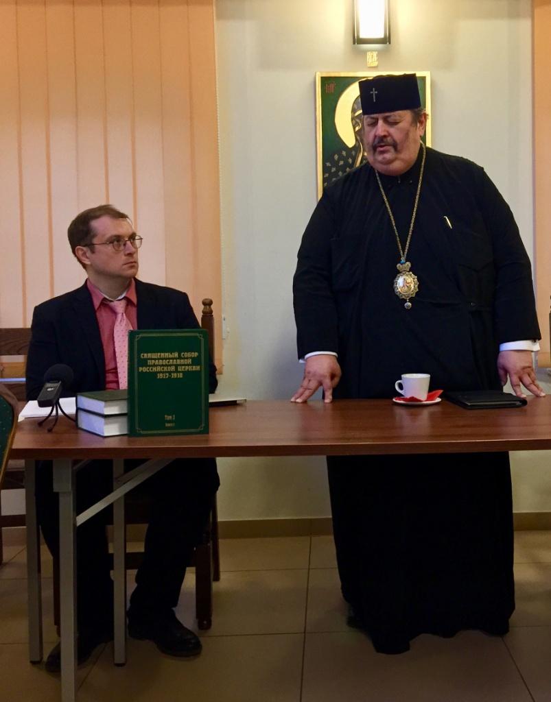 Spotkanie z prof. Aleksandrem Mramornowem z Moskwy