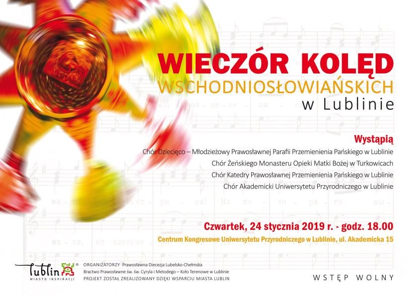 Wieczór kolęd wschodniosłowiańskich w Lublinie - 2019