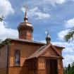 Cerkiew Podwyższenia Krzyża Pańskiego w Dobratyczach