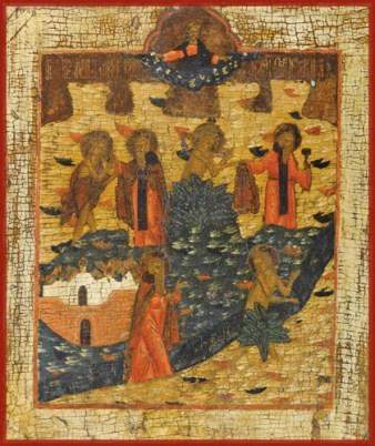 mary-egypt-iivc