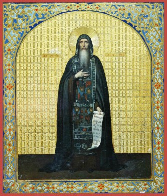 st-basil-the-confessor-jh