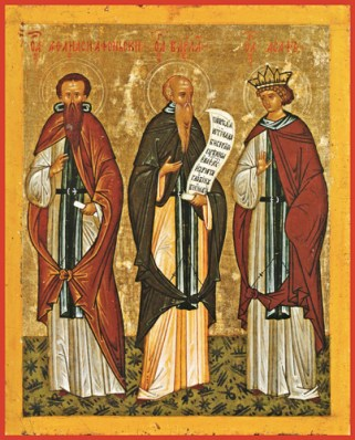 sts-athanasius-of-athos-barlaam-the-desert-dweller-and-joasaph-prince-of-india