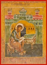 luke evangelist ife copy