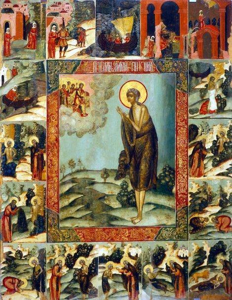 Ο Βίος της Οσίας Μαρίας της Αιγυπτίας
