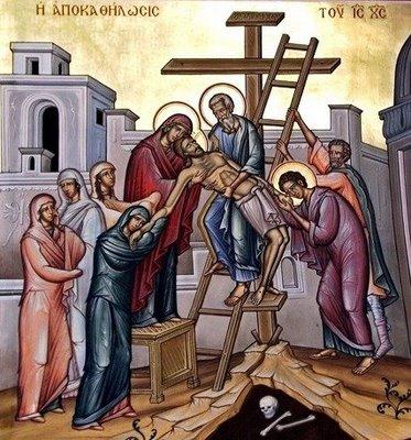 Christian Boldness