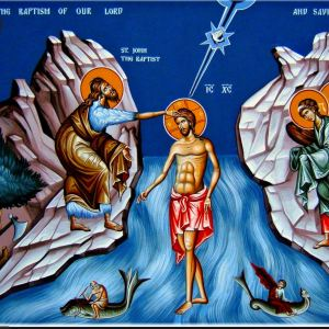Feast of Theophany