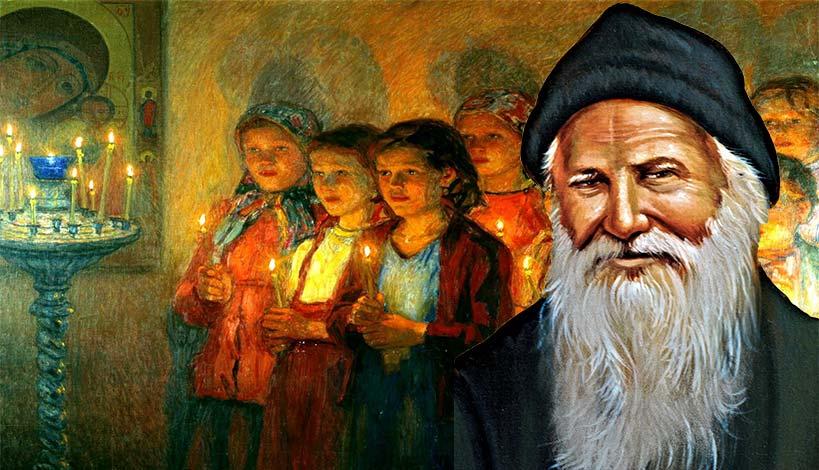 Άγιος Πορφύριος: «Αν οι γονείς γίνουν άγιοι, τα παιδιά αγιάζουν ...