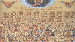 Εορτολόγιο   Σύναξη Των Αγίων Εβδομήκοντα Αποστόλων