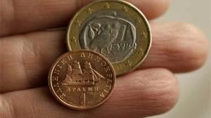 ευρώ δραχμή
