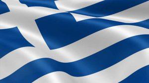 Εθνικά Θέματα | Η Σημαία της Ελλάδας να μην λείψει από κανένα σπίτι