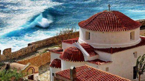 Σήμερα εορτάζουν οι Άγιοι Κοδράτος, Ανεκτός, Παύλος, Διονύσιος, Κυπριανός, Κρήσκης