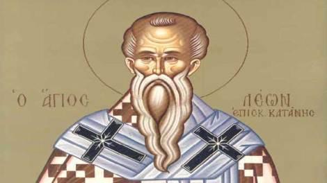 Ορθόδοξος συναξαριστής Τρίτη 20 Φεβρουαρίου 2018, Άγιος Λέων ο Θαυματουργός Επίσκοπος Κατάνης
