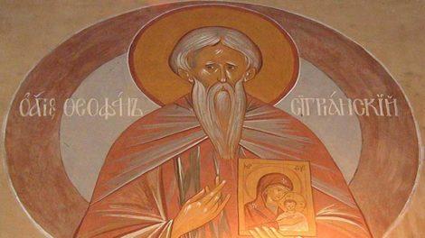 Σήμερα εορτάζει ο Όσιος Θεοφάνης ο Ομολογητής της Συγριανής