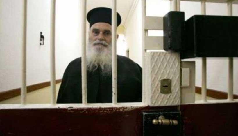 Εκοιμήθη ο άγιος των φυλακισμένων αρχιμανδρίτης Γερβάσιος Ραπτόπουλος