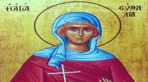 Εορτολόγιο 2020: Καθαρά Δευτέρα 2 Μαρτίου Αγία Ευθαλία η παρθενομάρτυς