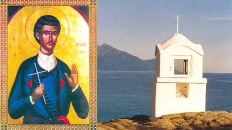 Σήμερα εορτάζει ο Άγιος Μύρων ο Νεομάρτυρας από το Ηράκλειο Κρήτης