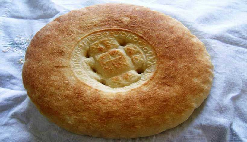ψωμί από τα Ιεροσόλυμα