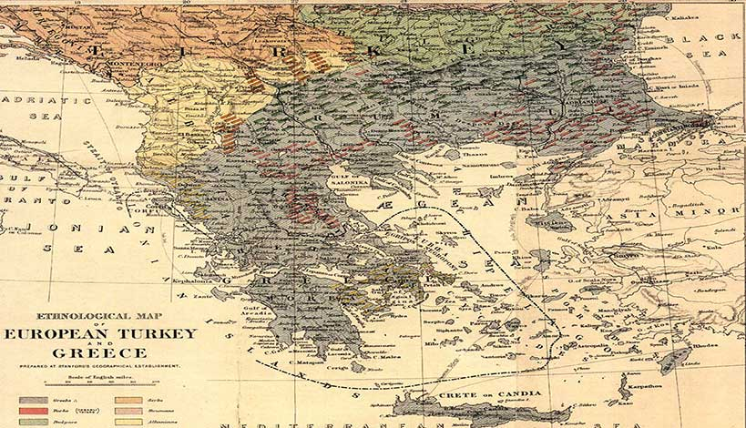 Να παζαρέψει τη Συνθήκη της Λωζάνης θέλει η Τουρκία
