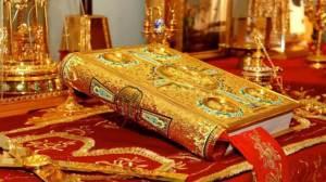 Αρχ. π. Ιερόθεος Λουμουσιώτης: Χριστούγεννα δεν είναι φώτα και λαμπιόνια, ρεβεγιόν και κρεατοφαγία