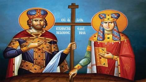 Δευτέρα 21 Μαΐου 2018, Άγιοι Κωνσταντίνος και Ελένη οι Ισαπόστολοι