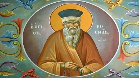 Άγιος Κοσμάς ο Αιτωλός: Τα Δέκα Τάγματα των Αγγέλων και ο διάβολος