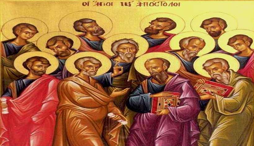 Πρωτ. Βασίλειος Γιαννακόπουλος: Οι άγιοι Απόστολοι με τη ζωή τους νίκησαν τους πολλούς. Νίκησαν οι δώδεκα τα εκατομμύρια ανθρώπων