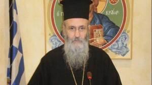 Μητροπολίτης Ναυπάκτου και Αγίου Βλασίου Ιερόθεος : Εθνικά θέματα και πολιτική - Συμφωνία των Πρεσπών