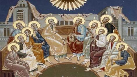 Το μυστήριο της Πεντηκοστής - Πως άλλαξε η Εκκλησία με την Πεντηκοστή;