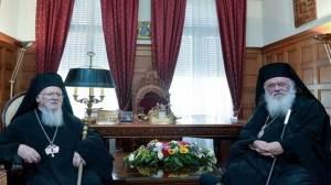 Οικουμενικός Πατριάρχης κ. Βαρθολομαίος : «Τώρα, όλοι μαζί, πρέπει να εφαρμόσουμε τις αποφάσεις της Συνόδου»