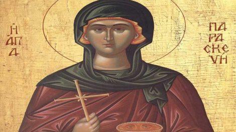 Ο Άγιος Κοσμάς ο Αιτωλός για την Αγία Παρασκευή
