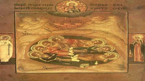 Ορθόδοξος συναξαριστής 4 Αυγούστου, Άγιοι Επτά Παίδες εν ΕφέσωΟρθόδοξος συναξαριστής 4 Αυγούστου, Άγιοι Επτά Παίδες εν Εφέσω