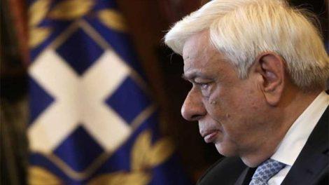 Ελλάδα | Προκόπης Παυλόπουλος: Είμαστε έτοιμοι να αντιμετωπίσουμε οποιαδήποτε απειλή εναντίον της πατρίδας μας