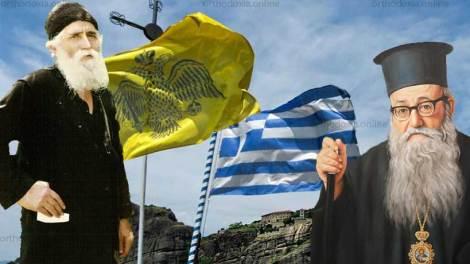 ΝΤΟΚΟΥΜΕΝΤΟ: Ο Άγιος Παΐσιος για τον π.Αυγουστίνο Καντιώτη - Τον αποκαλούσε «Νέο Χρυσόστομο» της Εκκλησίας