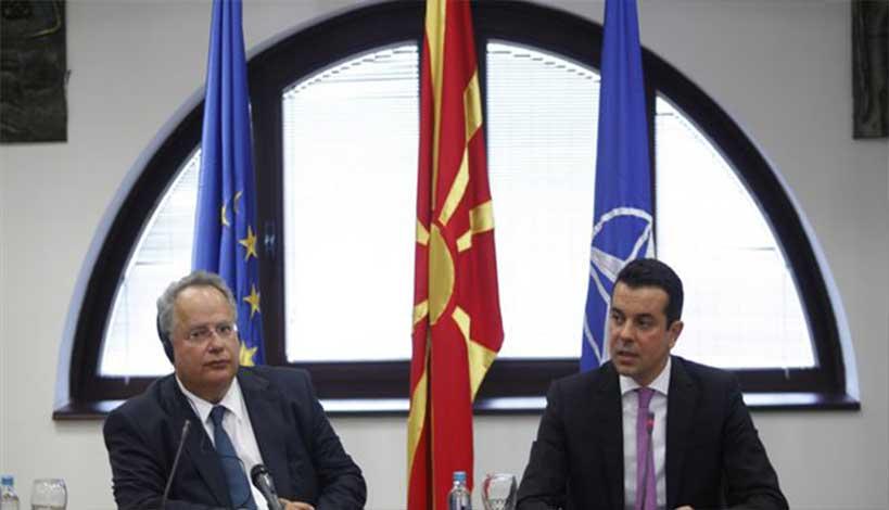 Σκόπια προς Ελλάδα : «Αναγνωρίστε τη νέα πραγματικότητα»