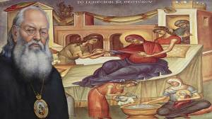 Άγιος Λουκάς ο Ιατρός: Λόγος εις το Γενέθλιον της Υπεραγίας Δεσποίνης ημών Θεοτόκου και Αειπαρθένου Μαρίας