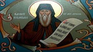 Κυριακή 23 Σεπτεμβρίου: Άγιος Σιλουανός ο Αγιορείτης